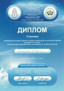 goldlaser.com.ua Размещение контента на сайте 14.09.2017 15-06-44 4712