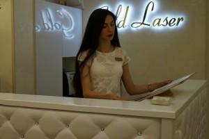 reception-gold-laser
