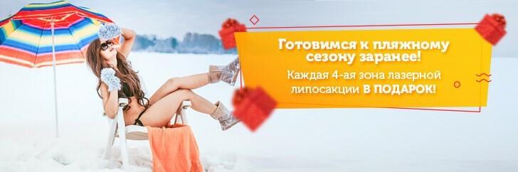728_242_summer_snow
