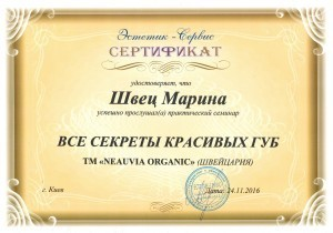 cci07122016_0004-ta