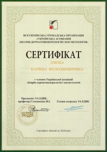 CCI15082017