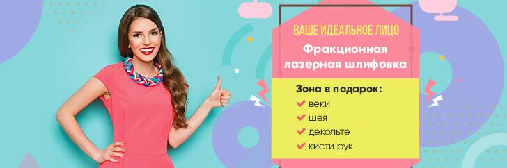 728_242_shlifovka